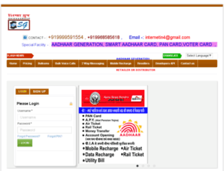 shikhagroup.osplrecharge.in screenshot