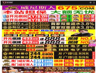 shikhlo.com screenshot