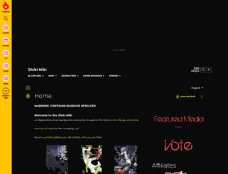 shiki.wikia.com screenshot
