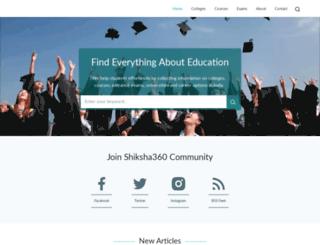 shiksha360.com screenshot