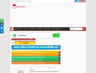 shikshanjagat.in screenshot
