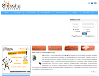 shikshaservices.com screenshot