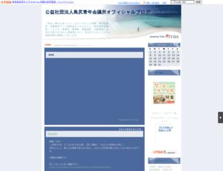 shimajiri.ti-da.net screenshot