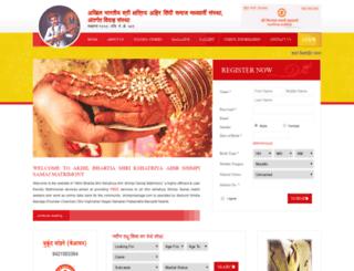 shimpimarriage.com screenshot