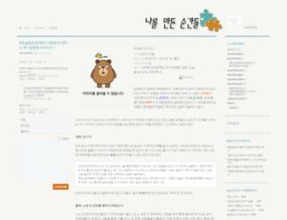 shimshime.tistory.com screenshot