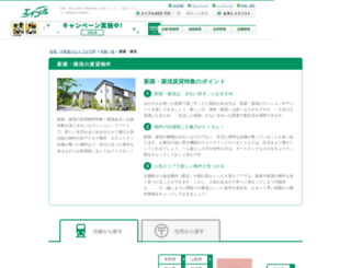 shinchiku.able.co.jp screenshot