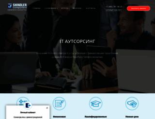 shindler.ru screenshot