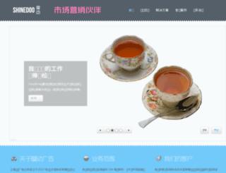 shinedoo.com screenshot