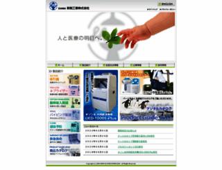 shinei.me screenshot