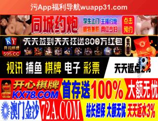 shineyo.net screenshot