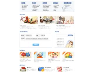shinhan.haezone.com screenshot
