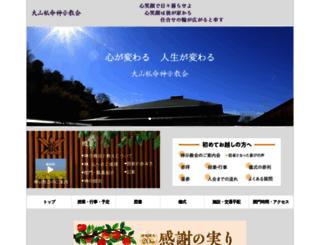 shinjikyoukai.jp screenshot