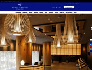 shinjuku.washington-hotels.jp screenshot