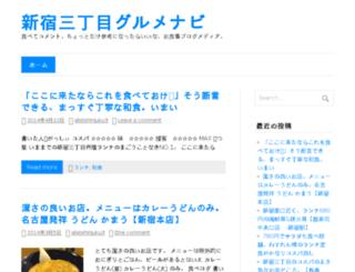 shinjuku3.net screenshot