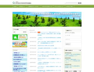 shinjukyo.gr.jp screenshot