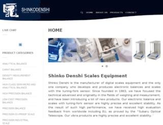 shinkodenshi.com screenshot