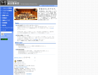 shinkyo.com screenshot