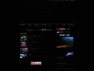 shinkyo.net screenshot