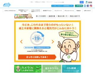 shinkyusan.com screenshot