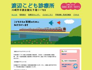 shinmaruko.jp screenshot