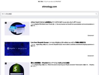 shinodogg.com screenshot