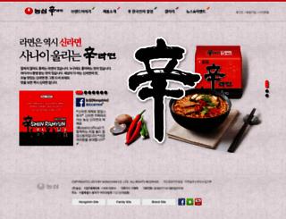 shinramyun.com screenshot
