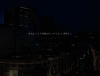shinsegae.com screenshot