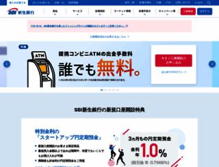 shinseibank.com screenshot