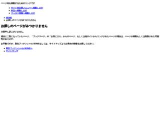 shinseifinancial.co.jp screenshot