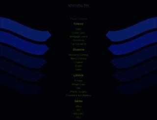 shinshu.fm screenshot