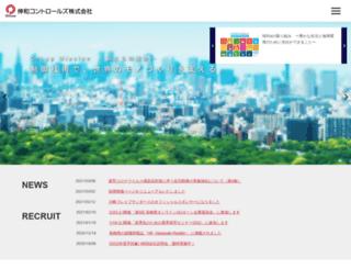 shinwa-cont.com screenshot
