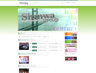 shinwa-groups.com screenshot