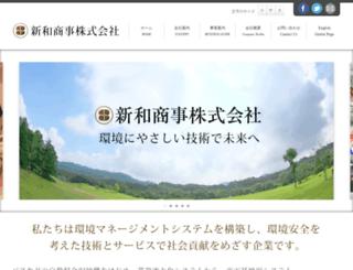 shinwa-syoji.com screenshot