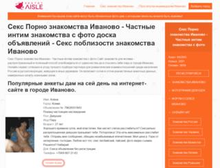 shiny2.ru screenshot
