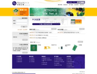shinyih.net screenshot