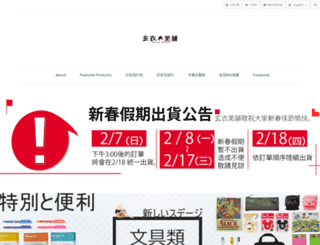 shinyzakka.com.tw screenshot