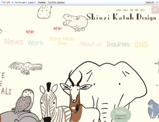 shinzikatoh.com screenshot