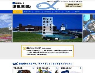 shiokaze-oukoku.jp screenshot
