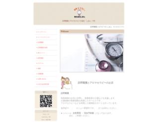 shion3741.net screenshot