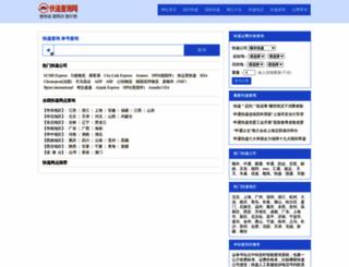ship188.com screenshot