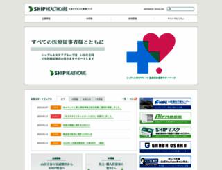 shiphd.co.jp screenshot
