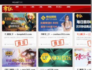 shipincn.com screenshot