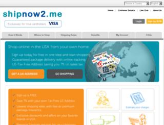 shipnow2.me screenshot