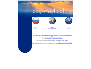 shipwrightshop.com screenshot