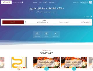 shirazbank.ir screenshot
