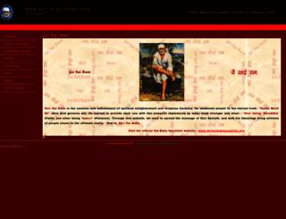 shirdisaibaba.com screenshot
