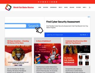 shirdisaibabastories.org screenshot