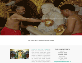 shirdisaidhamdarshan.weebly.com screenshot