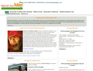 shirdisaiholidays.com screenshot