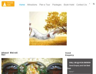 shirditour.templeyatri.com screenshot